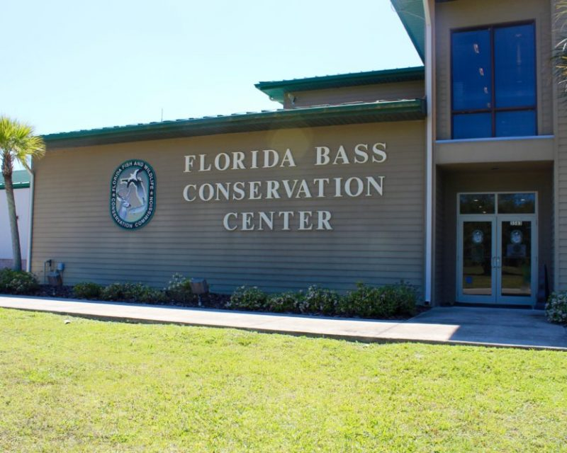 bass conservation center|visitors center